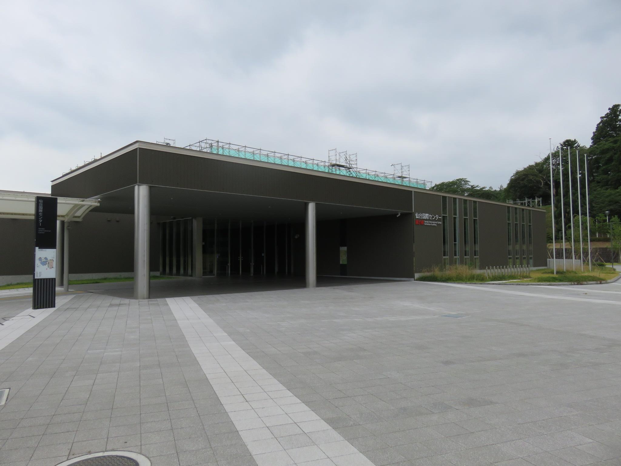 センター 仙台 国際