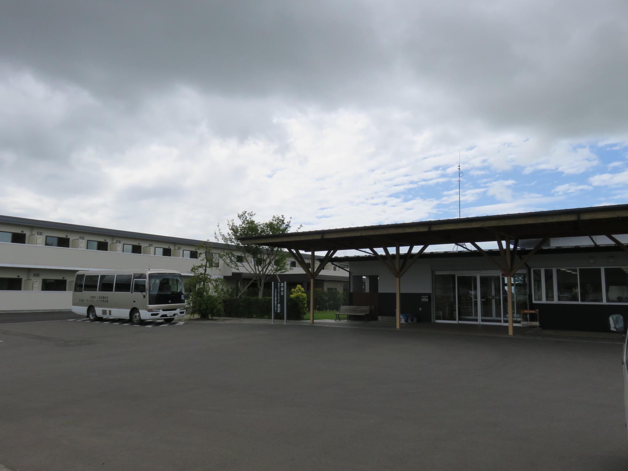 登米デイサービスセンター遠山荘...
